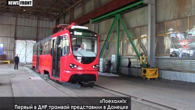 Photo of В ДНР наладили производство трамваев