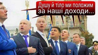 Photo of У Маккейна зафиксировали социологический крах киевских путчистов