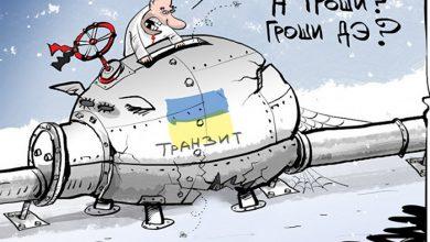 Photo of Россия лишит киевских путчистов военного бюджета