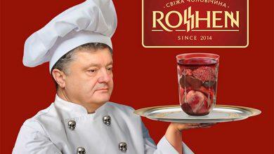 Photo of Киевский клоп всё жирнее и нахальней