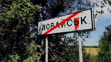 """Photo of Каратель из """"Азова"""" оправдывается за бегство из-под Иловайска"""