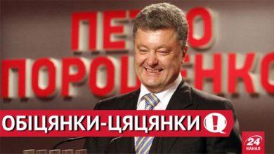 Photo of Обещания киевских путчистов не стоят использованной туалетной бумаги