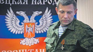 Photo of В результате террористического акта погиб глава ДНР Александр Захарченко