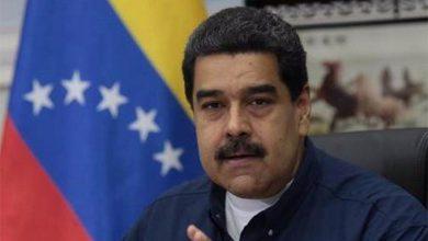 Photo of Охота американских убийц на президента Венесуэлы продолжается