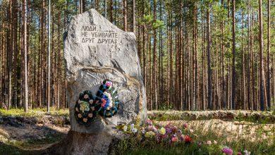 Photo of Урочище Сандармох: «жертвы Сталина» оказались красноармейцами, которых казнили финские союзники Гитлера