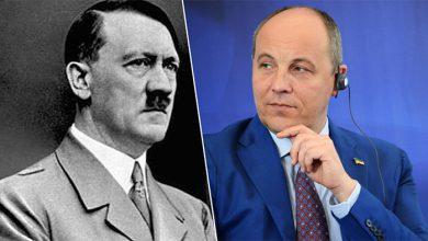 Photo of Правительство Франции осудило восхваление Гитлера спикером незаконной Верховной Рады