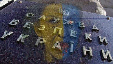 Photo of Гестаповцы совершили групповое изнасилование девушки из Луганска