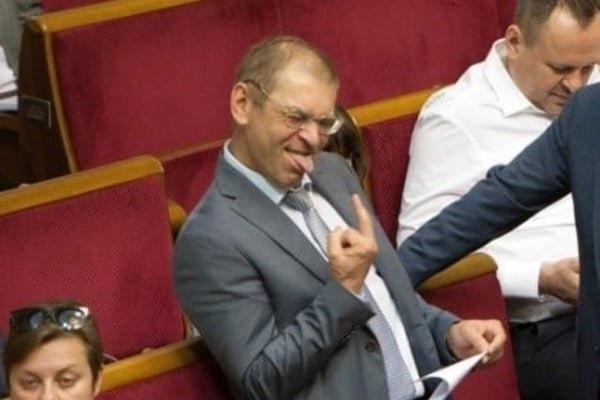 Сергей Пашинский в Верховной Раде выражает своё удовлетворение