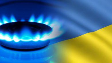 Photo of «Газовая атака» на украинцев набирает обороты