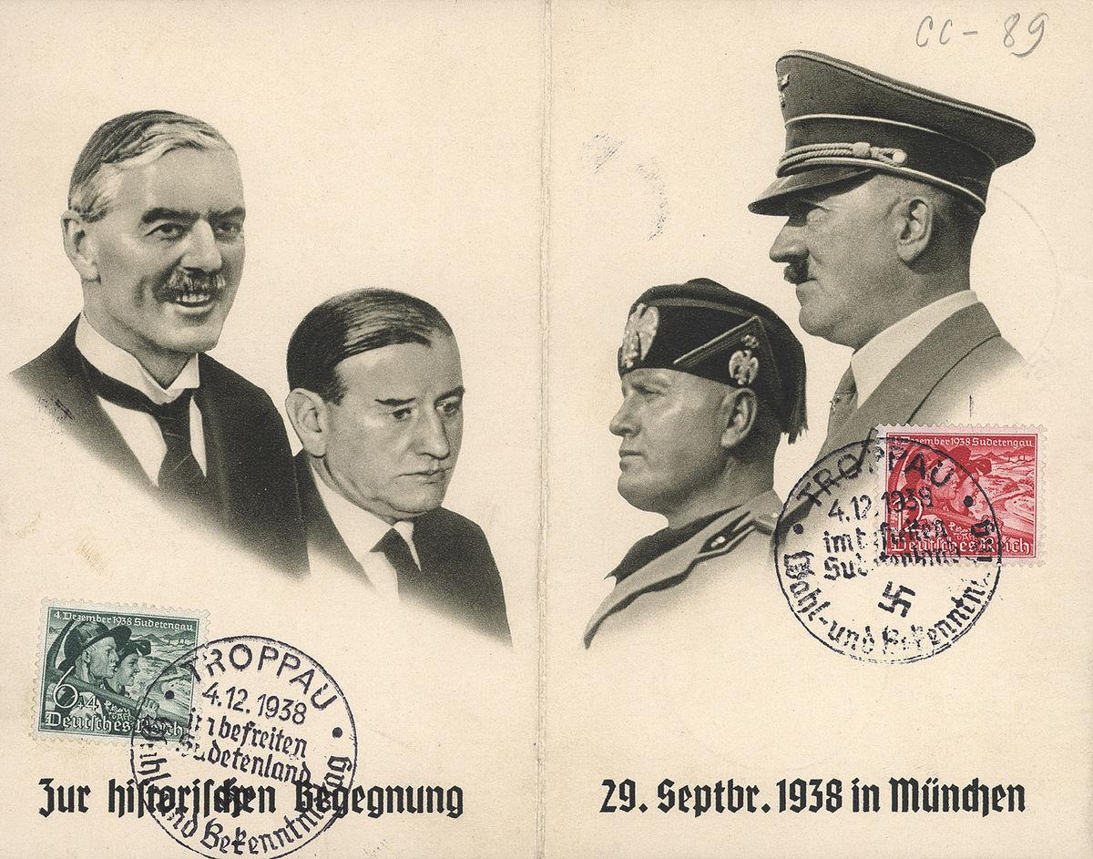 Праздничная открытка в честь любовного катарсиса Франции, Германии, Великобритании и Италии