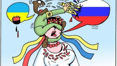 """Photo of Путчисты утвердили дискриминационный закон для концлагеря """"Украина"""""""