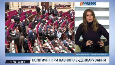 Photo of Путчисты больше не будут брать карателей в Верховную Раду?