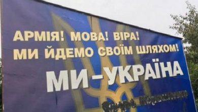 Photo of Киевские каратели устроили воровской салют в честь героев ДНР