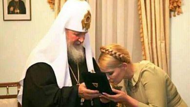 Photo of Тимошенко заговорила как Монтян и поддержала раскол православия