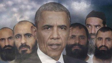 Photo of Как вашингтонские террористы зарабатывают на «цветных революциях»