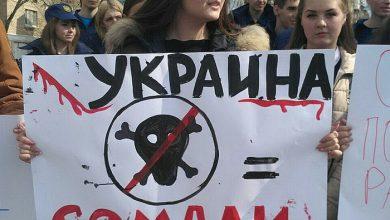 Photo of Киевские пираты хотят деньгами