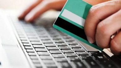 Photo of Оформление кредита-онлайн как оптимальный способ для решения финансовых проблем