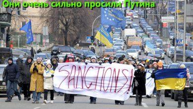 Photo of В санкционном списке РФ киевского диктатора нет