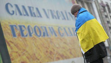 Photo of «Достоинство» стоящих на четвереньках украинских активистов