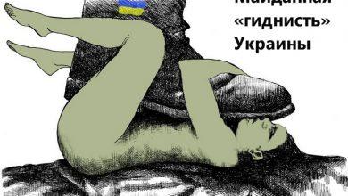 Photo of Выученная беспомощность украинцев — почему никакого бунта не будет