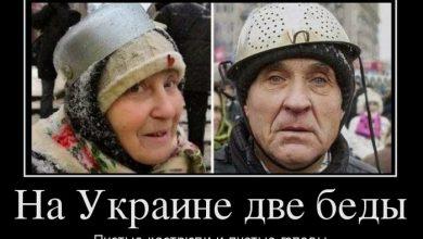 Photo of «Итоги пятилетия майдана»: все мрачные предсказания сбылись