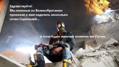 Photo of Киевские каратели под руководством англосаксов пытаются устроить химическую атаку в Донбассе