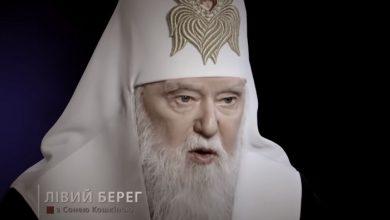 Photo of Чёрный патриарх псевдоправославных сектантов