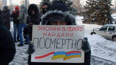 Photo of Дочери камергеров