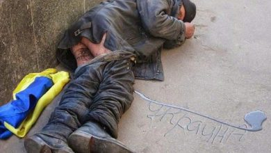 Photo of Украина: Ужасный конец в формате ужаса без конца