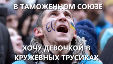 Photo of Киевский диктатор рассказал студентам, за что стояли майдауны