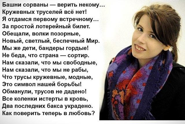 Киевский диктатор рассказал студентам, за что стояли майдауны