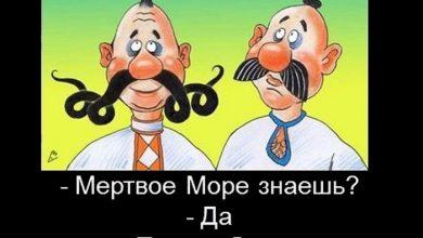 Photo of Путчисты украинским лохам: мы воруем потому, что Путин виноват…