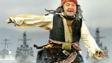 Photo of Морская зрада для битвы в Раде