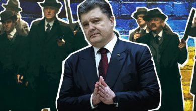 Photo of Депутат Рады написал заявление в ГПУ и СБУ пытаясь предотвратить новый путч Порошенко