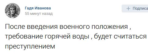 Кравчук, Кучма и Ющенко очкуют и выступили против абсолютной диктатуры Порошенко