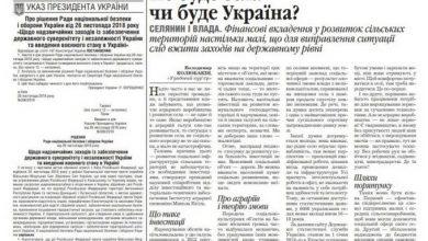 Photo of Киевский диктатор опять сбрехал?