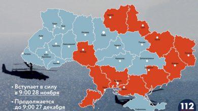 Photo of Военное положение по-украински