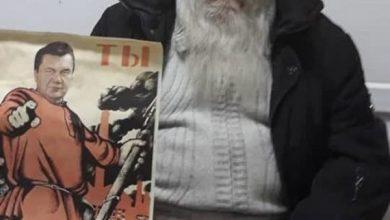Photo of Гестаповцы схватили пенсионера, клеившего плакаты путчистов с Януковичем