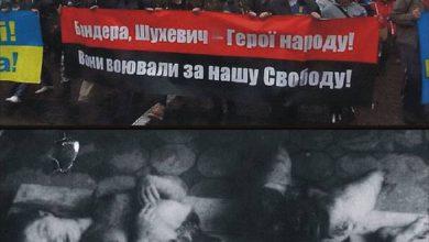Photo of Путчисты приравняли нацистских пособников к ветеранам Великой Отечественной войны