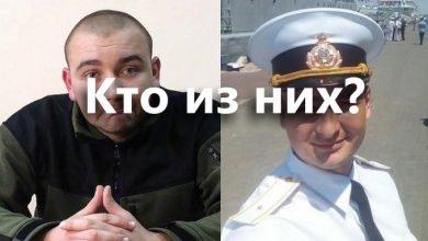 Photo of Один из задержанных гестаповцев пытал людей в Бердянске?