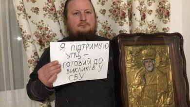 Photo of Священники УПЦ запустили флешмоб «Готов к допросам СБУ»