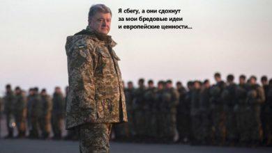 Photo of Разведка ДНР сорвала военные планы киевских путчистов