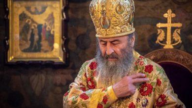 Photo of Обращение Священного Синода УПЦ к архипастырям, пастырям, монашествующим и верующим от 17 декабря