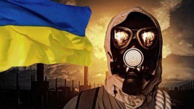 Photo of Украина как полигон для химоружия западных оккупантов
