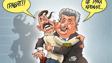 Photo of Киевский диктатор начал избирательную кампанию с фальсификации