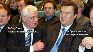 """Photo of В Израиле признали — свержение Януковича прошло по """"сценарию Чаушеску"""""""