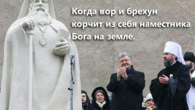 Photo of Держиморда прилюдно обгадилась