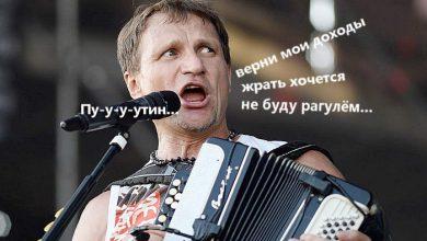 Photo of За украинский культурный продукт русские платили в 5 раз больше!
