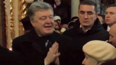 Photo of Папа всея Украины