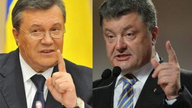 "Photo of ОПГ ""Майдан"" закончил ""суд"" над Януковичем"